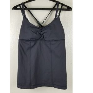 Lululemon Gray Workout Top with Built in Bra